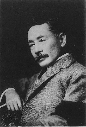 Natsume Sōseki - Sōseki in 1912
