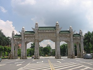 South China Agricultural University - Main Gate