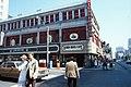 Southwest corner Dundas Square, Yonge Street (1979).jpg