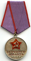 Soviet Medal For Labour Valour OBVERSE.jpg