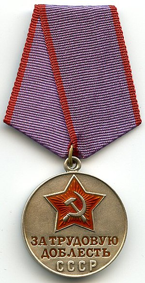 "Medal ""For Labour Valour"" - Image: Soviet Medal For Labour Valour OBVERSE"
