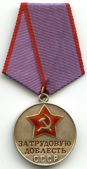 "Medal ""For Labour Valour"" - Medal ""For Labour Valour"" (obverse)"