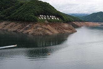 Soyang Dam - The dam's reservoir