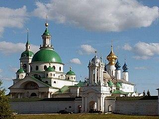 Rostov Town in Yaroslavl Oblast, Russia