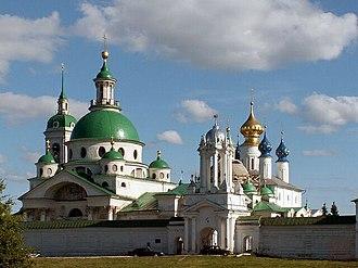 Rostov - Spasso-Yakovlevsky Monastery