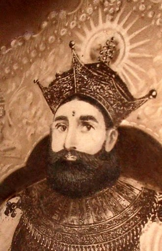 Sri Vikrama Rajasinha of Kandy - HM Sri Vikrama Rajasinha, King of Kandy.