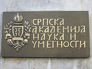Serbian Academy of Sciences and Arts