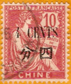 Stamp China French Office 4c Mouchon.png