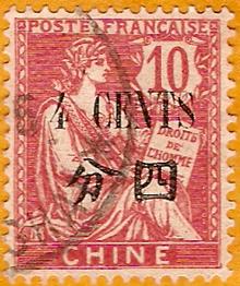 Compagnie Française Des Indes Orientales Wikipédia