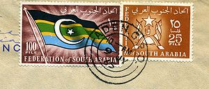 Federation of South Arabia - Two values of the 1965 definitives used at Aden