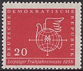 Stamp of Germany (DDR) 1958 MiNr 618.JPG