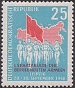 Stamp of Germany (DDR) 1958 MiNr 659.JPG