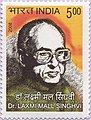 Stamp of India - 2008 - Colnect 158015 - Dr LAXMI MALL SINGHVI.jpeg