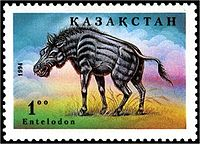 Stamp of Kazakhstan 060.jpg