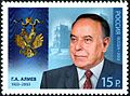 Stamp of Russia 2013 No 1700 Heydar Aliyev.jpg