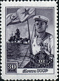 Stamp of USSR 1241.jpg