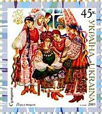 Stamp of Ukraine s550.jpg