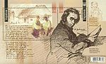 Stamps 2007 Ukrposhta 806-807.jpg