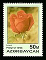 Stamps of Azerbaijan, 1996-413.jpg