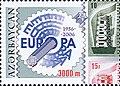 Stamps of Azerbaijan, 2005-711.jpg