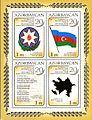 Stamps of Azerbaijan, 2011-989-992-suvenir.jpg