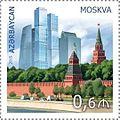 Stamps of Azerbaijan, 2015-1227.jpg