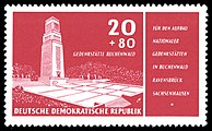 Stamps of Germany (DDR) 1956, MiNr 0538.jpg