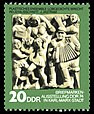 Stamps of Germany (DDR) 1974, MiNr 1989.jpg