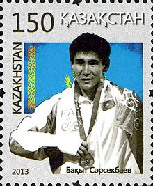 Stamps of Kazakhstan, 2013-45.jpg