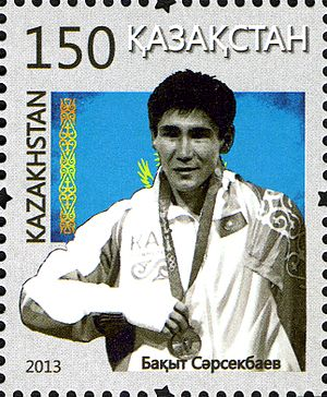 Bakhyt Sarsekbayev - Image: Stamps of Kazakhstan, 2013 45