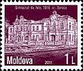 Stamps of Moldova, 007-11.jpg