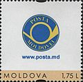 Stamps of Moldova, 2015-43.jpg