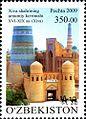 Stamps of Uzbekistan, 2009-24.jpg
