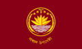 Standard of the Chief Adviser of Bangladesh.png