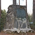 Stedingkin muistokivi - 1962 - Stedingkin vallit, 2 km Sulkavalle (Sulkavantie 175) - Juva - 1.jpg