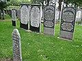 Steenwijk, Joodse begraafplaats.JPG