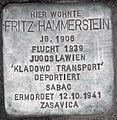 Stolperstein Invalidenstr 33 (Mitte) Fritz Hammerstein.jpg
