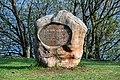 Strauss Gedenkstein Altaussee 1829-13.jpg