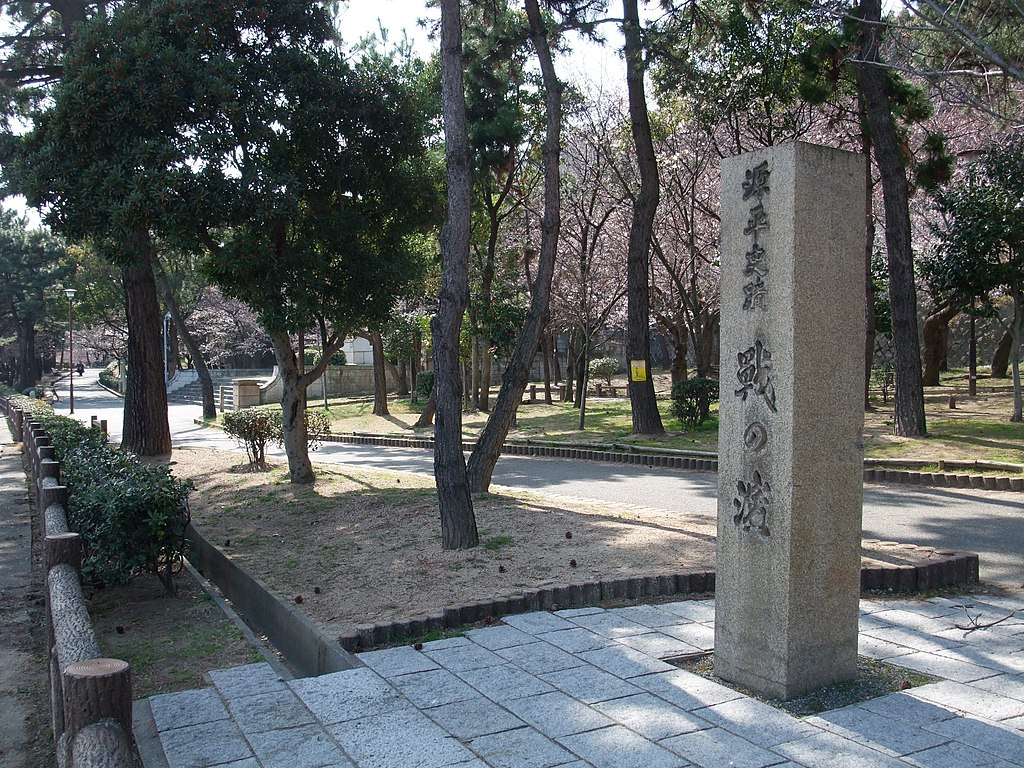 Sumaura park05 2000.JPG