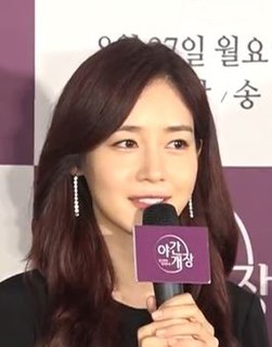 Sung Yu-ri South Korean actress and singer