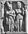 Sunga period couple in Bharhut.jpg
