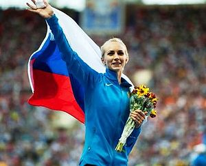 2013 World Championships in Athletics – Women's high jump - Gold medalist Svetlana Shkolina