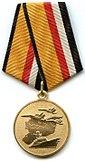 Syria service medal MO RF.jpg