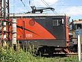 Szlovákia, Párkány (Sturovo), SK-CRW 91 56 6241 002-5 img02.JPG