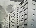 Szpitalna, Poznan 1967.jpg