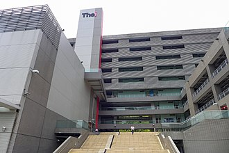Technological and Higher Education Institute of Hong Kong - THEi Tsing Yi subsidiary campus