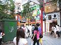 Taipei City (2660170887).jpg