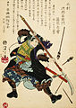 Taiso - Ronin fending off arrows cph.3g08655.jpg