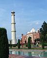 Taj Mahal, Agra views from around (22).JPG