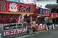 Takoyaki stall by whalt in Osaka.jpg
